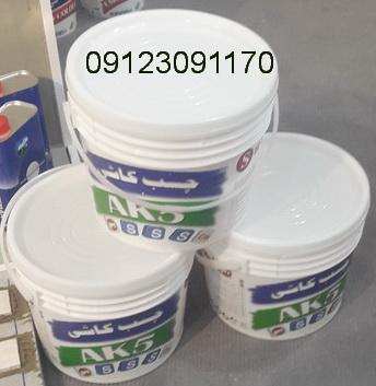 چسب کاشی خمیری شیمی ساختمان ak5
