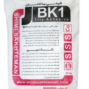 چسب کاشی شیمی ساختمان- چسب کاشی شیمی ساختمان- چسب کاشی با یک-چسب کاشی bk1