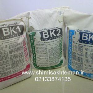 چسب کاشی شیمی ساختمان-چسب کاشی پودری-چسب کاشی خمیری-چسب کاشی پودری شیمی ساختمان