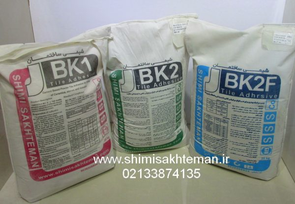 چسب کاشی شیمی ساختمان-چسب کاشی پودری شیمی ساختمان-چسب کاشی پرسلان