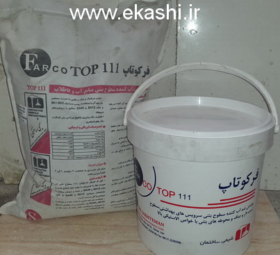 مواد آببندی سرویس بهداشتی- چسب شیمی ساختمان