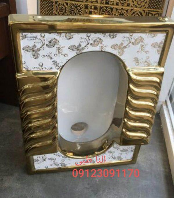 سنگ توالت طلایی طبی