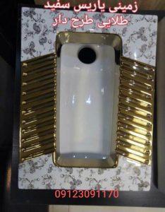 سنگ توالت پارمیس سفید طلایی طرحدار