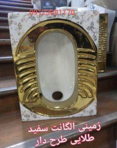 سنگ توالت الگانت سفید طلایی طرحدار